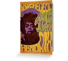 psychedelic rock  Greeting Card