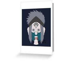 Chikamatsu's Collection of Ten Puppets - Naruto (Puppet 6) Greeting Card