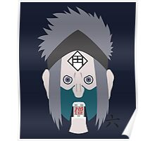 Chikamatsu's Collection of Ten Puppets - Naruto (Puppet 6) Poster