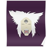 Chikamatsu's Collection of Ten Puppets - Naruto (Puppet 8) Poster