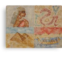 Philae Canvas Print