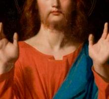 Jesus celebrating a dunk Sticker