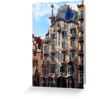 Casa Batllo, Barcelona, Spain Greeting Card