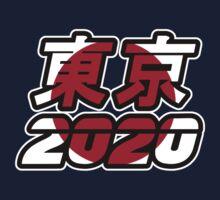 東京 2020 - Tokyo 2020 Logo Kids Clothes