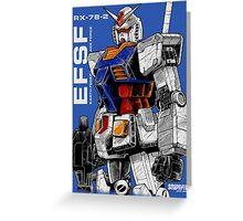 Gundam  Greeting Card