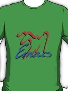 Emacs T-Shirt