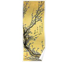 'Flowering Plum' by Katsushika Hokusai (Reproduction) Poster