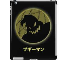 Oogie Boogie Moon iPad Case/Skin