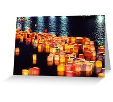 In rememberance -  Hiroshima, August 6 2003 Greeting Card