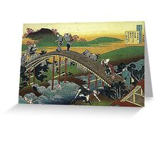 'Travelers on the Bridge Near The Waterfall of Ono' by Katsushika Hokusai (Reproduction) Greeting Card
