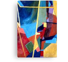Rudimentary Canvas Print