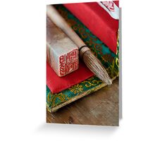 Chinese Calligraphy Brush And Seal Greeting Card