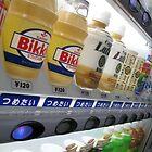 Japanese Vending Machine by jess116