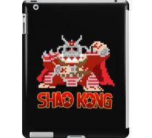 Shao Kong iPad Case/Skin
