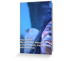 Werewolf Bar Mitzvah Greeting Card
