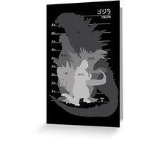 Monster Evolution Black Greeting Card