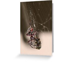 Bee... It's What's For Dinner Greeting Card