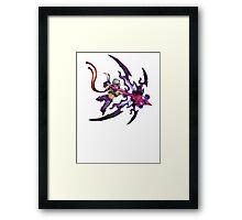 Varus Framed Print
