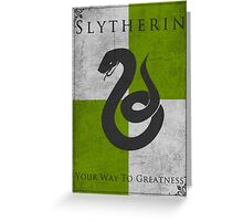 Game of Thrones Banner - Slytherin Greeting Card