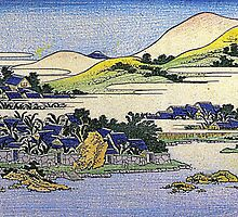 'Landscape of Ryukyu' by Katsushika Hokusai (Reproduction) by Roz Abellera Art Gallery