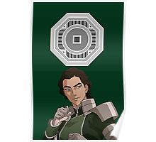 The Legend of Korra Kuvira Earth Empire Poster