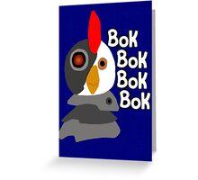 Robot Chicken Greeting Card
