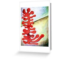 PUZZLE PIECE BIOMORPHIC Greeting Card
