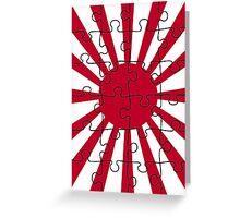 Rising Sun puzzle Greeting Card
