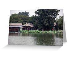 Shi-Cha-Hai Park in Beijing Greeting Card