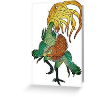 Jinfengopteryx - Golden Phoenix Wing Greeting Card