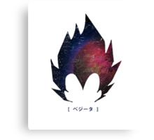 Planet Vegeta Canvas Print