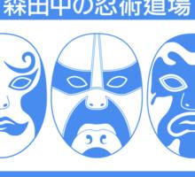 3 Ninjas Sticker