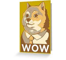 Doge WOW Greeting Card