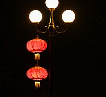 Night Lanterns by KLiu