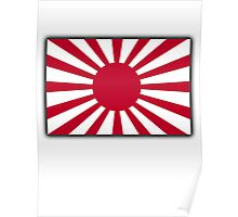 Imperial Japanese Army, War flag of Japan, Nippon, Kamikaze Poster