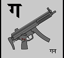 'Ga' se 'Gun' by tshirtbaba