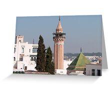 Hammouda Pacha Minaret Greeting Card