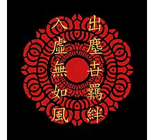 The Legend of Korra Red Lotus Symbol With Guru Laghima's Poem Photographic Print