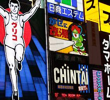 dotonbori neon by Laura Hilton-Smith