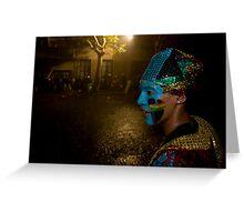 Carnival Dancer in Montevideo, Uruguay Greeting Card