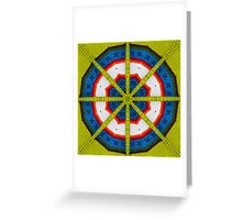 Knitted Target Greeting Card