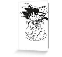 Chibi Son Goku Greeting Card