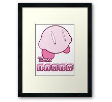 Team Kirby Framed Print