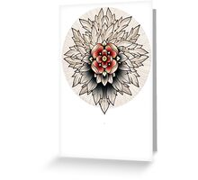 For The Grace Received Greeting Card