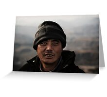 Sherpa on the great wall Greeting Card