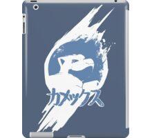 Kanto Starter - カメックス | Blastoise iPad Case/Skin