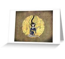 Goddess of Robotic Geishas Greeting Card