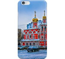 Old Square Of Moscow iPhone Case/Skin