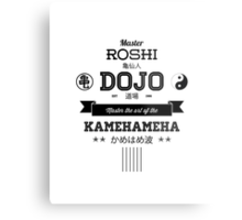 Master Roshi Dojo v2 Metal Print