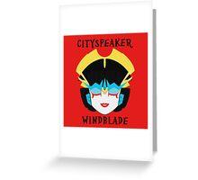 Windblade Greeting Card